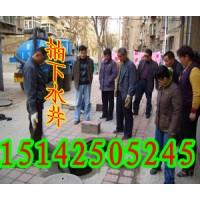 辽阳市清理化粪池(我们就是专业)白塔区抽化粪池清洗管道