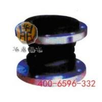 安顺JGD-A1型加强式可曲挠双球橡胶接头华鼎橡胶接头