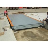 80吨丨100吨丨120吨地磅广东江门市出售维修