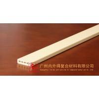 44x12木塑生态木方料