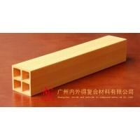 50木塑生态木方通(十字)