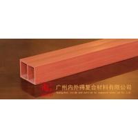 70x50木塑生态木方通