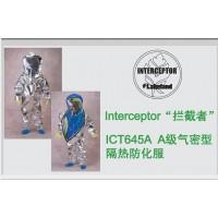 雷克兰ICT645A拦截者A级气密型隔热防化服