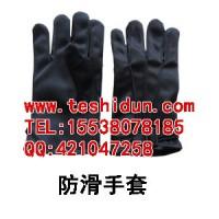 防滑手套批发 郑州特士盾防滑手套 全国价格低