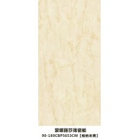 西安蒙娜丽莎陶瓷薄板---玉石系列
