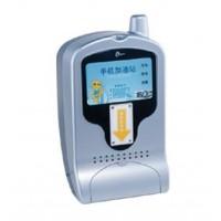SEND-10 手机充电站 手机充电站生产商