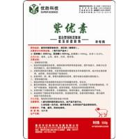肉羊催肥剂 肉羊促长剂 饲料添加剂 紫优素