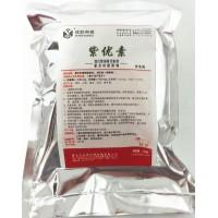 肉羊促长素 肉羊催肥精 饲料添加剂