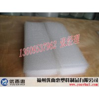 福建、福州、三明、南平、宁德气泡袋生产厂家