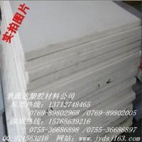 德国进口白色PET板、棒材料、厂家直销白色PET板、棒