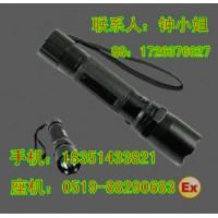 LED防爆手电筒JW7300