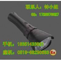 LED多功能磁力强光工作灯JW7400B