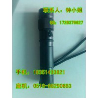 LED微型防爆电筒JW7620