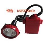 KL4LM(A)矿用锂电矿灯