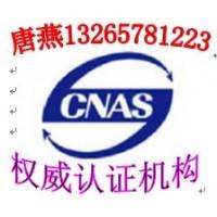变频器CE认证温度控制器CE认证,节能灯CE认证