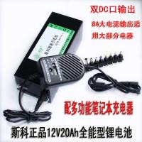 斯科正品12V20Ah锂电池 氙气灯电池 医疗设备