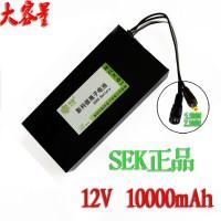 厂家直销12V 10Ah 应急照明 锂电池 12V蓄电池
