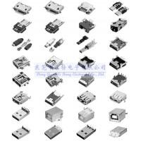 USB插座超短短体/立式卧式USB插座/侧插USB制品
