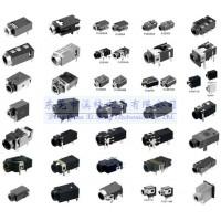 超薄*小耳机插座/微型超小耳机插座/贴片式迷你耳机插座