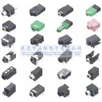 高品质耳机插座生产/高质量耳机插座制造/耳机插座JACK制品