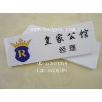 胸牌、胸牌广州、浮雕胸牌、金属胸牌生产厂