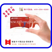 深圳宏卡供应大容量16K32KCPU卡,一卡多用