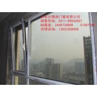 假断桥铝窗的类别及鉴定