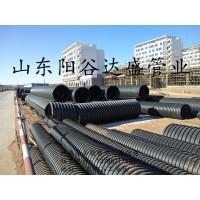 售后服务好的HDPE钢带增强管公司