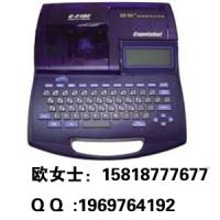 内蒙古线号机 丽标佳能线路标号设备c-210e号码管打字机
