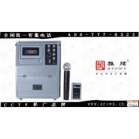 教学无线扩音器AX-918 AX-918U报价格厂家直供