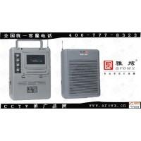 HH-933HH-933U教学扩音器 报价格 厂家直供
