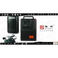 HH-935 HH-935U 教学无线扩音机报价格厂家直供