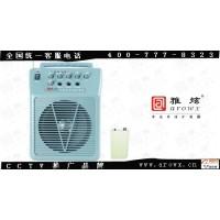 HH-916 HH-916U教学扩音机 报价格厂家直供