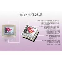 郑州铂金立体冰晶画  多少钱  厂家直供