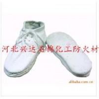 供应:石棉鞋