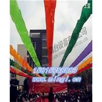 广州明狮多米诺启动仪式庆典飞布*彩虹飞布