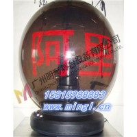 明狮厂家出售超低价LED启动球