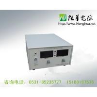 48V100A直流稳压电源_开关直流稳压电源_数显直流直源