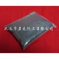 供应郑州碱式氯化铝 碱式氯化铝产品指标