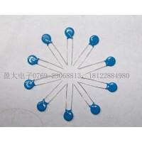 供应插件陶瓷电容