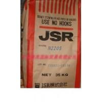 供应丁腈橡胶 N220S 日本JSR