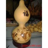 供应葫芦丝 烙画葫芦 民间工艺品 手捻葫芦 葫芦灯