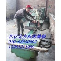 北京摇臂钻维修服务