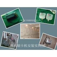 青海省员工集中澡堂IC卡脱机热水刷卡机