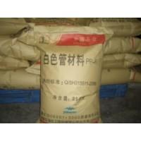 低价批发PP-R C4220北京燕化