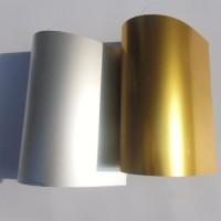 弱溶剂亚金银胶片