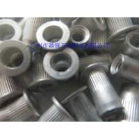 铝铆螺母,平头六角铝拉铆,平头铝铆螺母,小头铝拉铆 铝拉帽