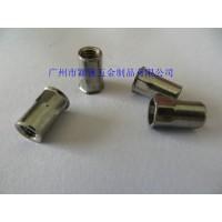 不锈钢/碳钢铁铝小头半六角拉铆螺母,GB17880.5拉帽