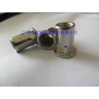 不锈钢/碳钢铁铝平头半六角拉铆螺母,GB17880.5拉帽