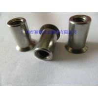 不锈钢/碳钢铁/铝大沉头铆螺母,GB17880.2沉头拉帽